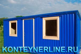 blok-konteyner-08