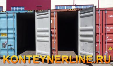 Аренда 20 футового контейнера