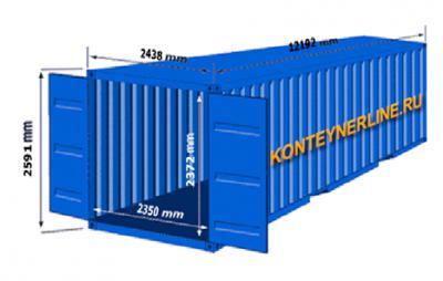 40 футовый контейнер, Контейнер 40 футов