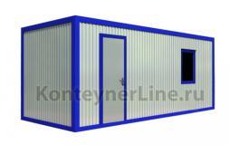 konteyner-001
